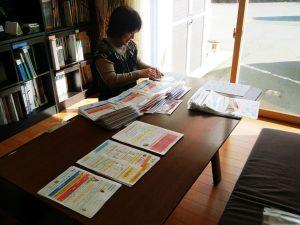 お客様に出すお手紙発送の準備をしています。