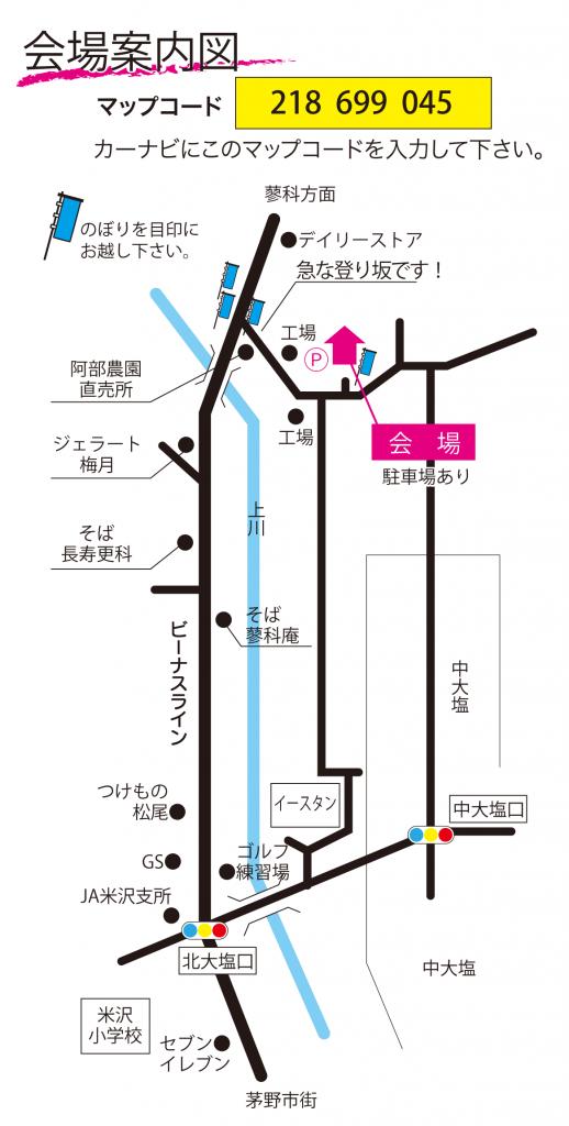 ブリス茅野住宅県学会MAP-1