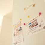 お子さんの学級通信などを貼れるマグネット伝言板壁