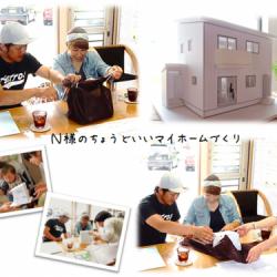 ブリスライフな家づくり 住宅模型
