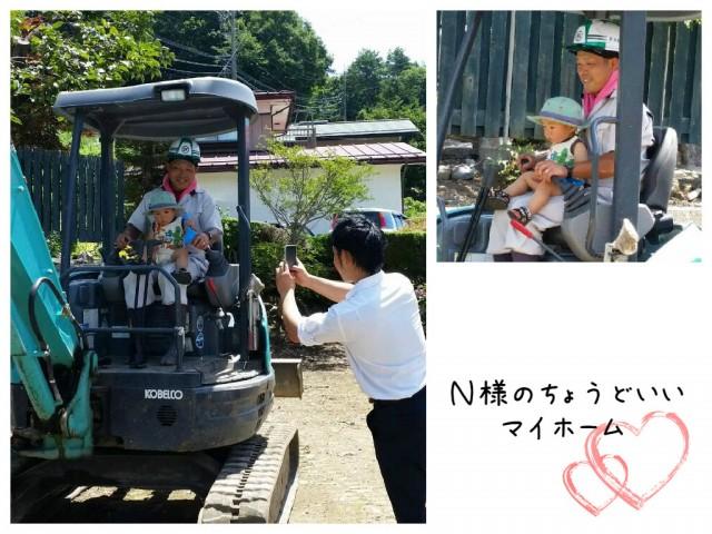 新築住宅 富士見町 N様邸 体験参加