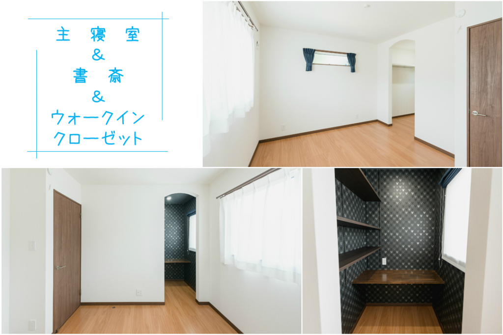 新築 茅野 コンパクトハウス OY-寝室