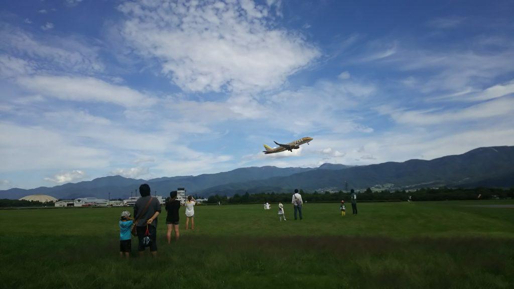 スカイパーク 飛行機