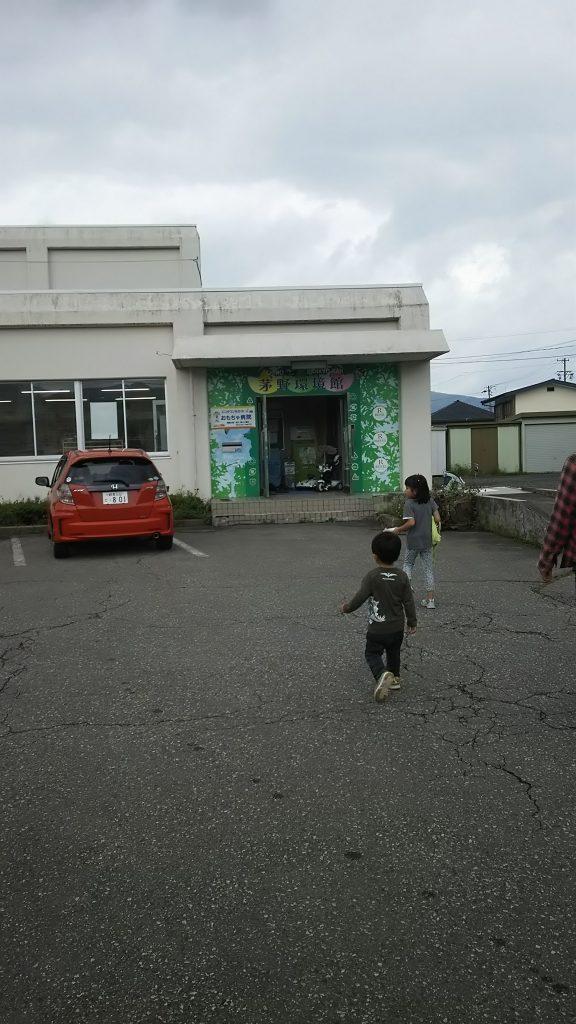 茅野市 おもちゃ病院