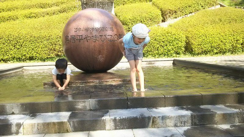 やまびこ公園 岡谷水遊び