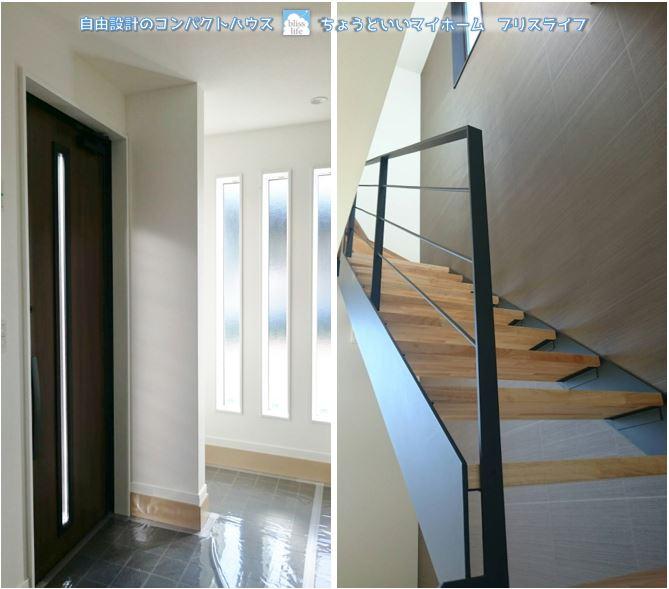 茅野市宮川G様邸 広々玄関&鉄骨階段