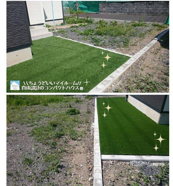 人工芝 防草シート