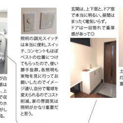 茅野市K様邸新築玄関トイレこだわり